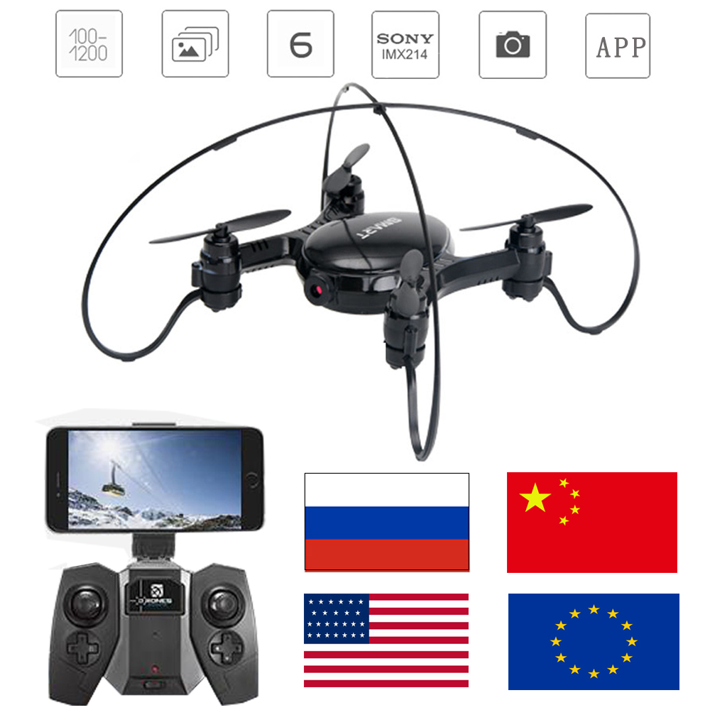 FPV Drones With Camera Hd Quadrocopter Rc Helicopter Mini