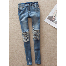 Plus Size Women's Jeans Scratched Hole Elasticated Ripped Distressed Pencil Slim Denim Pants Size 40
