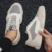 2019 new wild men's bear bottom mesh breathable running shoe
