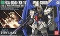 Bandai HGUC 35 FXA-05D RX-178 Super Gundam Gundam Model Kits Assembled Model Huge Model scale model