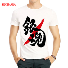 Gintama Logo T-shirt Short Sleeve Fashion Mens White Color Anime T shirt Top Tees tshirt Casual Tshirt