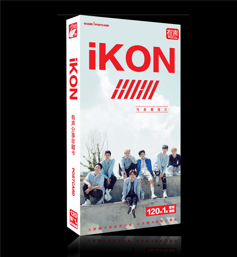 Kpop Popular Star IKON Album Collective Subsection 120 +1 Pcs  Lyrics K-pop Photo LOMO   Gift Souvenir Sticker