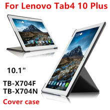 "PU Leather Cover Stand Case For Lenovo Tab4 TAB 4 10 Plus TB-X704F TB-X704N TB-X704L 10.1""inch Tablet PC Case Protective Covers(China)"