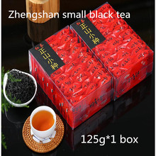 125g 1 box Luzhou flavored black font b tea b font Zhengshan small red font b
