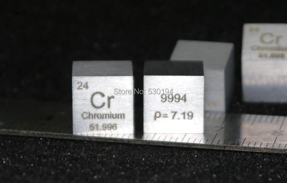 99.94% High Purity Chromium Metal Cr 7.02g  Carved Element Periodic Table 10mm Cube толстовка element vermont cr atlantic