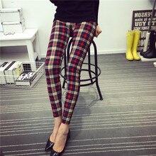 Casual Pants New Style Stripe Capris