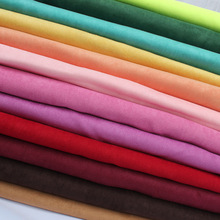 Solid color Faux Suede Thin fabric satin backing For Clothing Garment Micro Suede Material Bags Shoes Sofa Cover Pillow