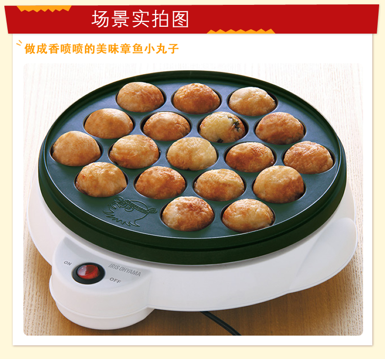 Household Small Takoyaki Maker Grill Plate 18 Small Takoyaki Machine Non stick Takoyaki Pan Cake Maker with 18 Molds cukyi exported professional octopus ball maker takoyaki machine 650w 220v 18 holes grill mold burning plate diy cooking tools