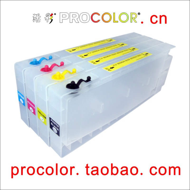 T6161-T6164 T6171 T6172 T6173 T6174 Refilable ink cartridge with ARC chips for epson B500 B500DN B300 B510DN B510 DN B310N B310 new f189010 first locked printhead dx7 solvent based uv print head for epson stylus pro b300 b310 b500 b510 b308 b508 b318 b518