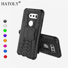 цена на For LG V30 Silicone Case For LG V30 Armor Case Bumper For LG V30  Plastic Rugged Case Funda For LG V30 Coque Capa Fundas HATOLY