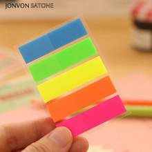 Jonvon Satone 5pcs Memo Paper Loose Leaf Stickers Transparent Instructions Cute Stationary Kids Stationary Sticky Notes Kawaii(China)