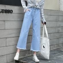 2019 new fashion womens jeans retro loose high waist casual denim pants female Harlan trousers k70