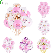 FRIGG Unicorn Party Balloons Latex Confetti Balloon Birthday Kids Baby shower Decoration