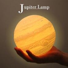 Lámpara de Júpiter con impresión de luz en 3D, lámpara de tierra colorida, lámpara de Luna recargable, cambio táctil, luz Led Usb de noche, decoración del hogar, regalo creativo