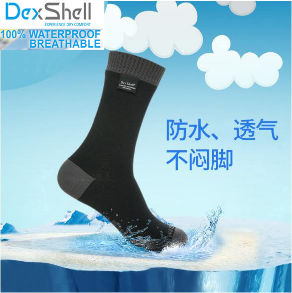 Men high quality knee high breathable coolmax FX running waterproof windproof coolvent lite cycling hiking outdoor