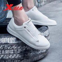 купить 982319319075 Xtep Man Skateboarding shoe White black color Student Skateboarding shoe for man по цене 1457.24 рублей