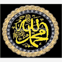 3D Diy Cross Stitch Home Decor Paint Diamond Painting Embroidery Mosaic Pictures Of Rhinestones Islam Drawing