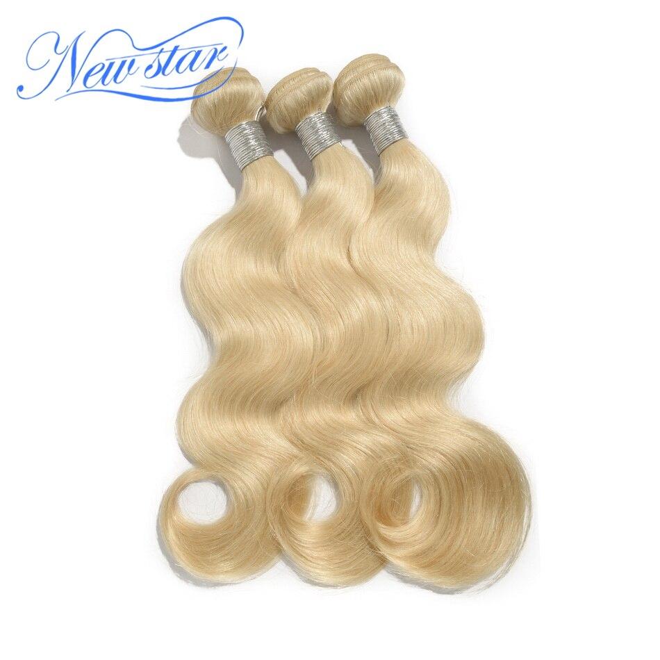 New Star Brazilian #613 Body Wave 3 Bundles Platinum Blonde Remy Hair Weave Free Shipping 100% Intact Cuticle Human Hair Weaving