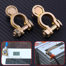 DWCX 2pcs 45-200A Battery Copper Terminal Pile Head Clamp Clips Connector Negative And Positive