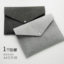 Felt folder A4 file bag briefcase bag containing high-grade office portfolio iPad hand bag