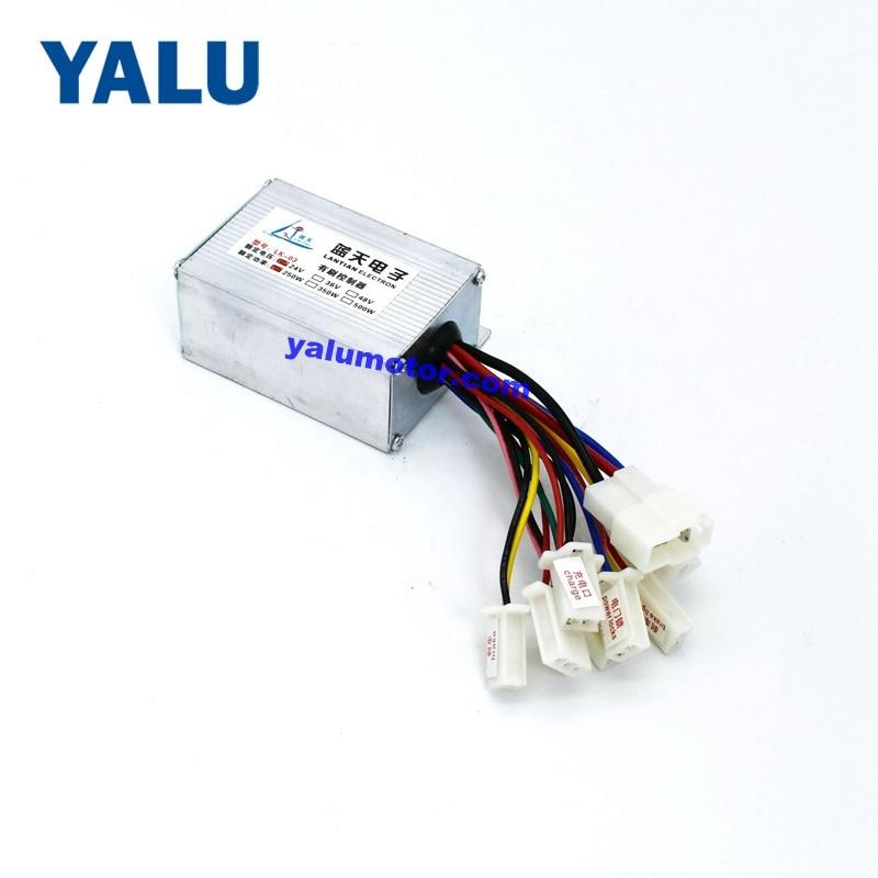 24V 250W Controller_WP