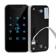 953M1 Touch Toetsenbord Legering Kasten Sluizen Lades Digitale Kast Security Smart Anti Diefstal Universele Elektronische Sloten