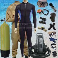 Полный набор сухой одежда водолазное снаряжение для дайвинга полный набор оборудование для дайвинга зима комбинации оборудования гидроко