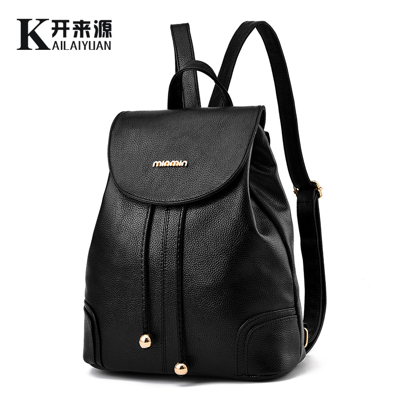 Online Get Cheap Leather Backpack Women -Aliexpress.com | Alibaba ...