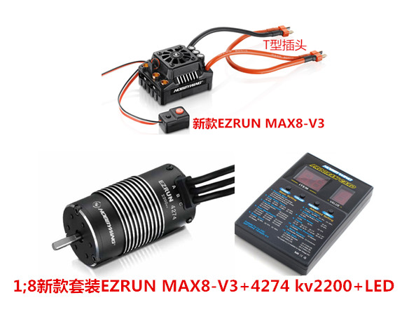 Hobbywing EzRun Max8 v3 T/TRX Plug étanche sans balais ESC + 4274 2200KV moteur + LED programmant pour 1/8 RC voiture camion
