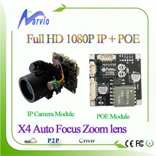 Full HD 1080P IP camera and POE modules PTZ 2.8 – 12mm optical Zoom lens with RS485 DIY Your Own IP POE Camera CCTV System