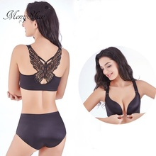 Beautiful Back Sexy Underwear Smooth Trackless Invisible Bra Suit Big size, fat mm, fat and cup modis plus size women bra+set цена