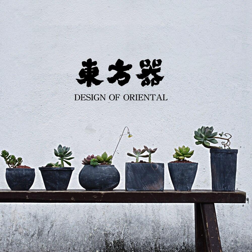 Online get cheap black ceramic planters aliexpress alibaba group black coarse pottery flowerpot handmade flower izmirmasajfo