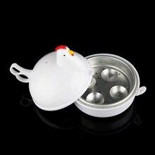 4 Egg Boiler Eggs Steamer Chicken Shaped Microwave Cooker Novelty Kitchen Household Cooking Appliances Steamer Home Tool