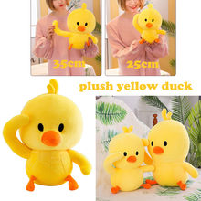 2018 New Arrival Cute Little Duck Plush Funny Emoji Toys Soft Stuffed Dolls Kids Xmas Gift New Dropshipping #W30(China)