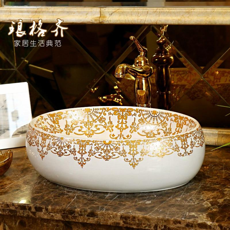 Jingde ceramic bathroom wash basin art basin elliptic for Express wash roma
