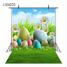 Laeacco Easter Communion Party Flowers Grassland Baby Photography Backgrounds Customized Photographic Backdrops For Photo Studio laeacco easter haystack flowers chicks easter lamp baby children photography background customized backdrop for photo studio