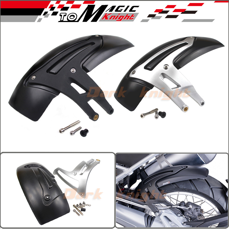 Motorcycle Rear Hugger Fender Mudguard Mudflap Mud Flap Splash Guard For BMW R1200GS LC 2013-2016, R1200GS Adventure 2014-2016  fit for bmw x3 f25 11 15 molded mudflaps mud flap splash guard mudguards fender free shipping lzh