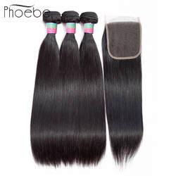 Phoebe пряди для наращивания волос с закрытием не Реми бразильские волосы плетение пучков прямые человеческие волосы 3 пучки с закрытием