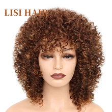 """LISI HAIR 18"""" Medium brown color heat resistant synthetic hair wigs for black woman African hairstyle short curly wig"""