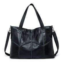 2017 Новый стиль casua модная сумка женская сумка модная женская сумка высокого качества черная сумка