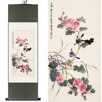 Seta cinese acquerello fiore & birds Ibisco inchiostro stampa artistica feng shui tela galleria di damasco con cornice scroll pittura regalo