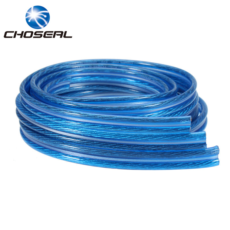 Choseal QS6250 Speaker Wire Cable Audio Cable DIY HIFI OFC Pure ...