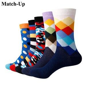 Image 1 - マッチアップ男性カラフルな綿のストライプの靴下アート柄物カジュアルクルーソックス 5 パック靴のサイズ 6  12