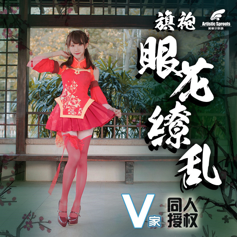 New!!! VOCALOID Vocaloid Taoyuan Love Song House Dance Dazzling Hatsune Miku Dress Women Clothing Cosplay Costume Red Cheongsam image
