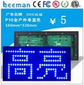 2018 2017 Leeman P10 indoor p3.75,p4, P4.75,p7.62 tri-color led dot matrix module,LED dot matrix led p10 rgb display module