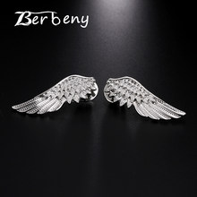 Berbeny Classic Retro Wings Brooches 2018 Newest Metal Feather Brooch Men&Women's Shirt Collar Buckle Coat Suit Accessories Pins(China)