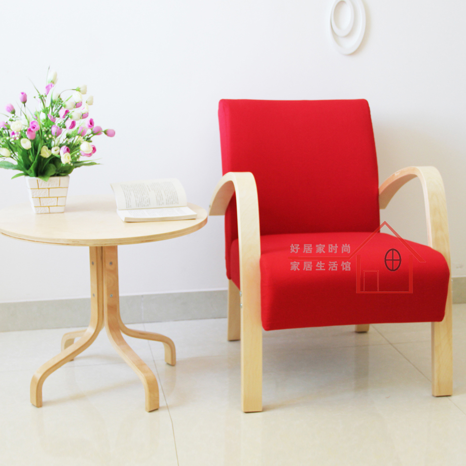 Ikea Chairs Living Room Office With Arms Single Armrest Lounge Chair Wood Balcony Coffee Stylish Minimalist Hotel Hospitality Lounger