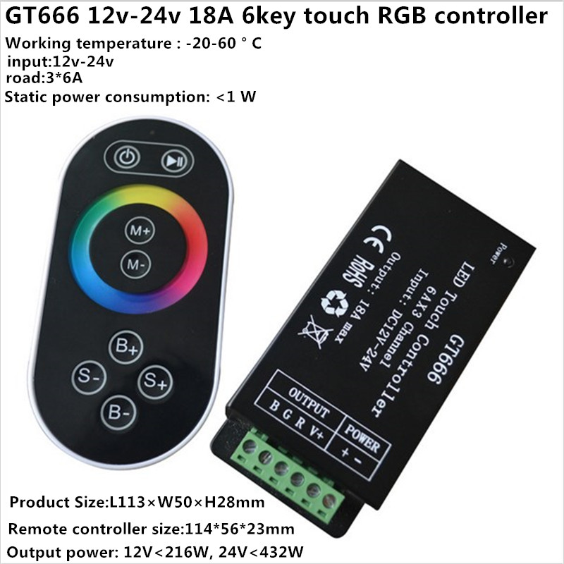 DC12-24V GT666 RF IR Remote Touch RGB Led Controller 6Ax3channel For 5050/3528 Rgb Led Strip