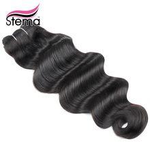 Free Shipping 4PCS Brazilian Water Wave Virgin Hair Extensions Stema Hair Unprocessed Brazilian Virgin  Human Hair  Ms lula Hair