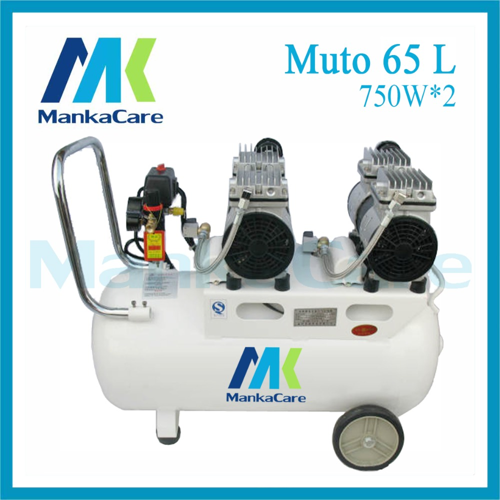 Manka Care - 60L 750W*2 Dental Air Compressor/Printing in Tank/Rust-Proof Chamber/Silent/Oil Less/Oil Free,/Compressing Machine manka care 110v 220v ac 50l min 165w small electric piston vacuum pump silent pumps oil less oil free compressing pump